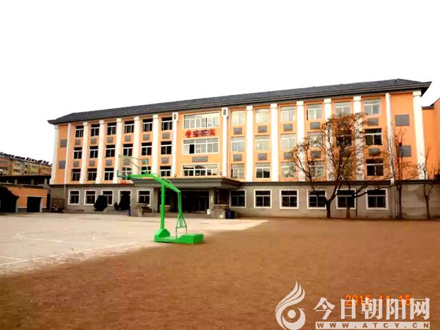 > ·2015-11-24 09:03:02 ·本网资讯          辽宁朝阳富民学校创办