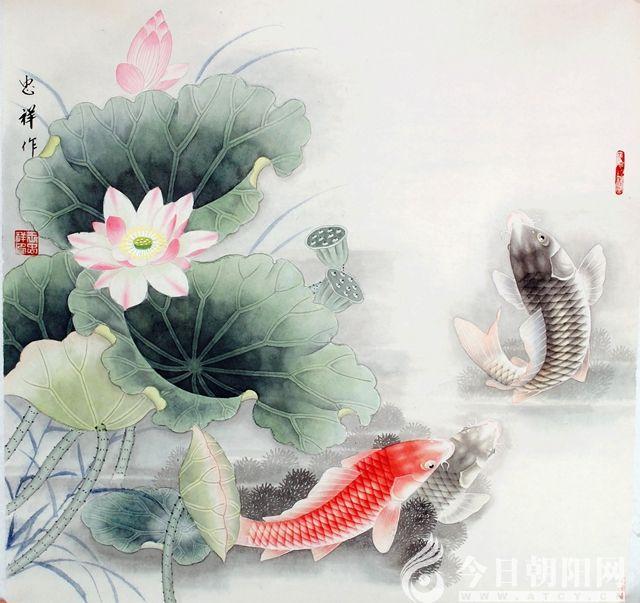 鲤鱼 工笔荷花 花鸟画 王忠祥