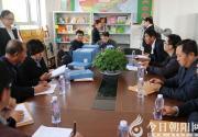【今日朝阳网】龙城区义务教育发展基本均衡区创建工作有声有...