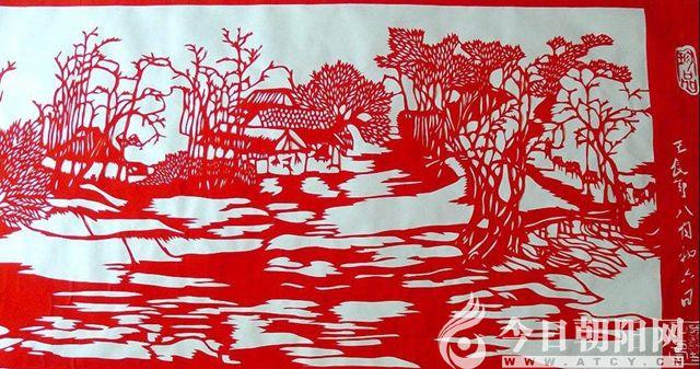 剪纸鱼纹步骤图片