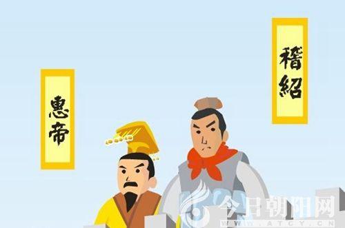 """【民间传说】""""鹤立鸡群""""的典故(王玉华)"""
