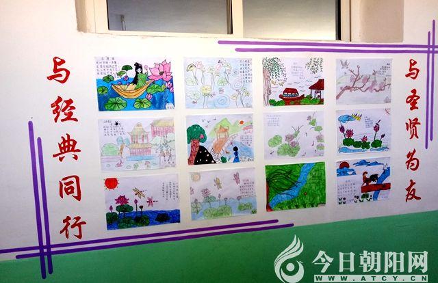 你会看到学生制作的各种艺术作品,剪纸,贴画,爱心卡,手抄报,诗配画等.