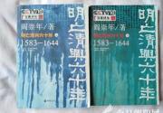 【今日朝阳网】一个人的两个北京(薛士东)