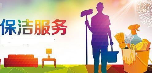 【今日朝阳网】让人竖起大拇指的保洁员(刘绥)