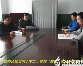 """【今日朝阳网】以""""推普""""为抓手,提升文化素养(骏丰)"""