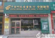 """【今日朝阳网】朝阳:""""百亿送贷行动""""引人注目(宋文龙)"""
