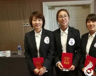 【今日朝阳网】祝贺!朝阳市中心医院选手省赛折桂(崔秀洁)