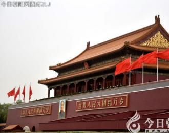 红旗永飘扬,我爱共产党(李朋聪)
