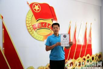 """朝阳工校这位学生获得全国""""最美中职生""""称号,大家如何评价..."""