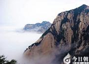 奇山伟岳称雄峻——陕西渭南华山(陈玉民)