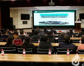 刚刚,朝阳市放射线质量控制中心宣布成立!(赵盼)