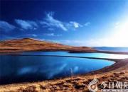 江河万里海湖浑——扎陵湖与鄂陵湖(陈玉民)