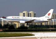 想坐飞机出行的朋友看过来:朝阳机场要更换夏秋时刻表了