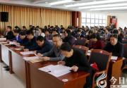抢先看!2019年朝阳市区普通高中招生政策已出台