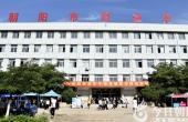 【微视频】朝阳市财经学校喜迎八方学子