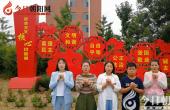 中秋佳节,今日朝阳网送给天下网友的特殊祝福
