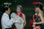 骄傲!辽宁朝阳的化石登上了央视舞台