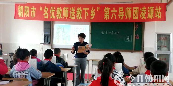 """坚守教育情怀,静待花开锦绣(张宝明 杨长红 张美玉)"""""""