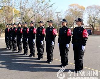 安平集团保安岗位大练兵精彩纷呈