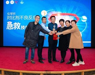 喜讯!龙8娱乐手机版市中心医院代表队参加全国医学影像大赛载誉而归