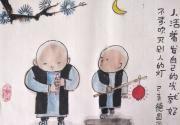 【龙8娱乐手机版_龙8娱乐首页_龙8娱乐登录】范德昌禅意小品(四)