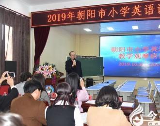 聚焦学生核心素养 促进教师专业成长(史丽珠 谭莹)