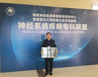 喜报:龙8娱乐手机版市中心医院成为北京天坛医院神经系统疾病专科联盟成员单位