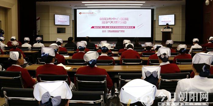 """暖心!龙8娱乐手机版市中心医院用实际行动关爱""""白衣天使"""""""""""