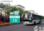 【今日天气】春节即将来临,回家路上请注意行车安全