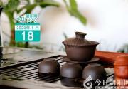 """【今日天气】农历腊月二十四是传统习俗""""扫尘日"""",清洗物件..."""