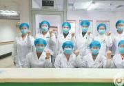 朝阳市中医院全体职工取消休假,全力守护群众健康安全