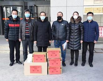 雪中送炭!多家爱心单位和个人向市二院捐赠防疫物资