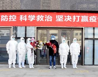 朝阳传喜讯!两名新冠肺炎患者从市二院治愈出院!