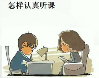 【朝阳市家庭教育微课】幸福相随 快乐相伴(何鑫)