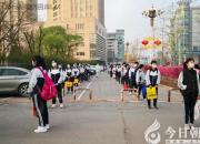 激动!辽宁朝阳高三学生在万众期待下开学啦