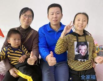 喜报!朝阳市中心医院徐林松家庭荣获全国抗疫最美家庭