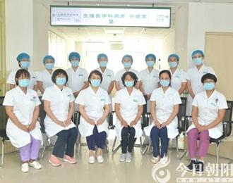 喜讯又至!朝阳市中心医院生殖医学科病房成立啦!