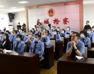 好消息!龙城区人民检察院公开招聘书记员6名,明天开始报名