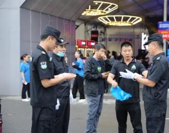 安平集团安保人员为朝阳啤酒节护航
