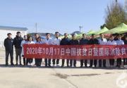 朝阳市第二医院开展国家扶贫日大型义诊活动