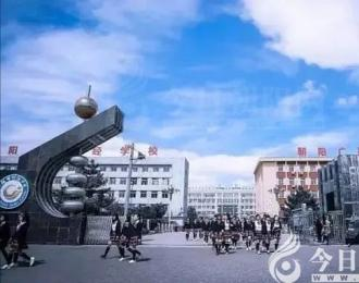 速看!朝阳市财经学校2021年招生简章来啦!