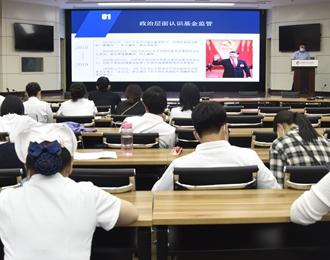 朝阳市中心医院深入学习贯彻《医疗保障基金使用监督管理条例》