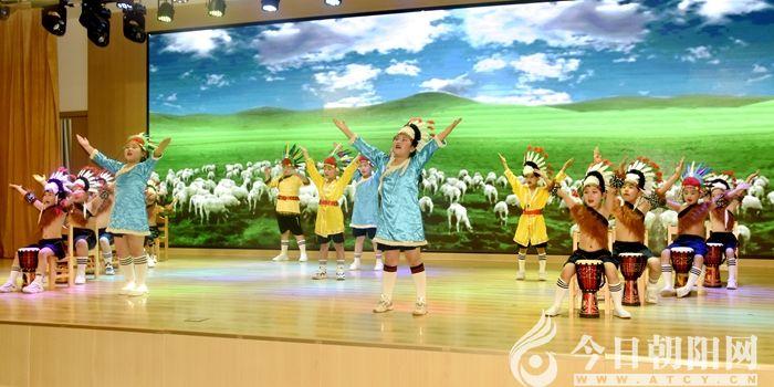 """放飞梦想  扬帆起航——朝阳市教育幼儿园举行大班毕业典礼"""""""