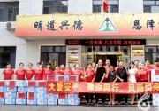 大写的赞!朝阳安平集团向河南捐赠10万余元救灾物资