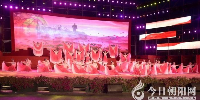 """红心向党!朝阳市财经学校""""凌河之夏""""专场文艺演出燃情上演"""""""