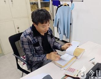 喜讯!朝阳财校教师杨文才被省教育厅评为2020年度辽宁省职业院校专业带头人