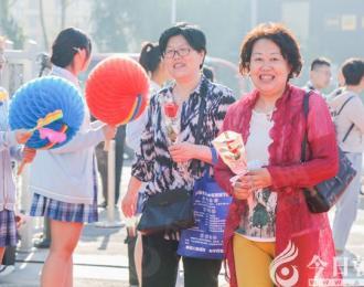 点赞!朝阳市财校学子用自己的方式为老师过节(越亮 朱晓东)