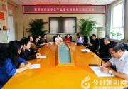 朝阳市财校下企业实践教师交流总结促提升(杨延红)